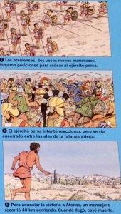 Batalla Maratón 2